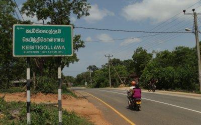 Kebithigollewa-Hendagala Road
